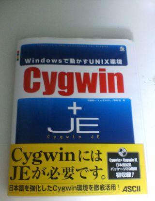 Cygwin.jpg