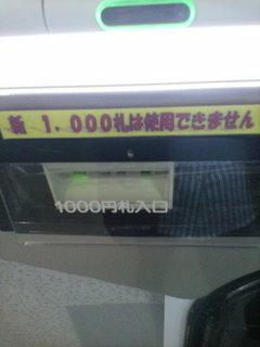 D1000231.JPG