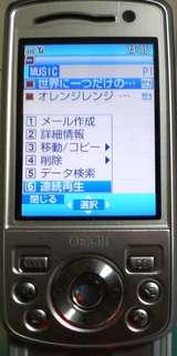 D901i_music