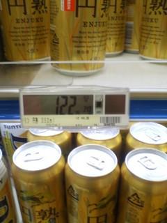 super_price.jpg