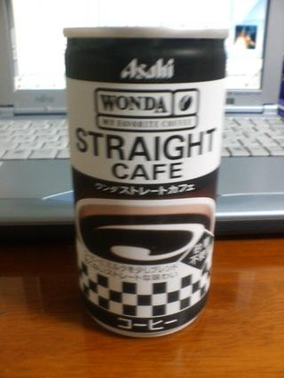 ワンダストレートカフェ